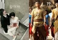 우리나라에 다신 없을 역대급 '뮤직비디오'