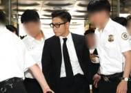 '대마초 흡연' 빅뱅 탑...1심 '징역 10월·집유 2년'