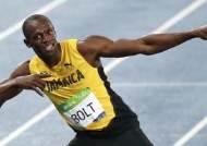 은퇴 앞둔 볼트, '세계선수권 마지막 리허설' 9초대 진입