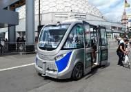[J가 타봤습니다]파리엔 이미 자율주행 버스가 다닌다…공항·캠퍼스 내 이동수단 돼