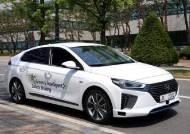 [논설위원이 간다] 자동차의 빅뱅 … 자율주행차는 '바퀴 달린 스마트폰'