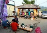 [르포]충북 수해 일주일…집 잃고 '난민'처럼 생활하는 이재민들