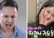 한국 아이돌 '레전드 애교' 접한 외국인들의 반응 (영상)