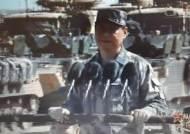 시진핑, 군복 입고 軍 사열...中 '건군 90주년 열병식'
