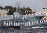 """러시아 해군도 대규모 군사퍼레이드…푸틴 """"우리 역사는 용감한 해군의 승리"""""""