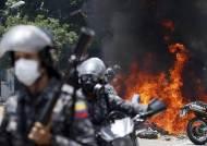 독재의 서막인가…베네수엘라, 국제사회 비난에도 제헌의회 선거 강행