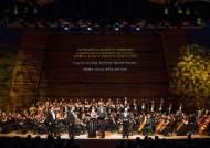 청중이 깔깔 웃을 수 있는 오페라의 한국 초연