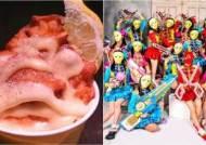 걸그룹의 '땀 맛' 튀김이 출시됐다