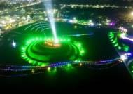 [굿모닝 내셔널]열대야 날리는 '물과 빛'의 향연… '국가정원' 순천만서 펼쳐지는 '물빛축제'
