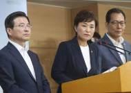 """김현미 """"다주택자 투기 억제 부동산 정책, 文 정부 5년 동안 이어갈 것"""""""