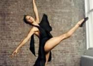 불우했던 흑인 발레리나, 세계적 향수 모델 됐다