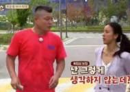 '한끼줍쇼' 강호동 꼼짝 못하게 만든 이효리의 '일침'