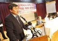 """""""한국 국적법은 2세들 앞길 막는 족쇄"""""""