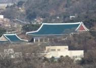 """""""대통령 집무실 2019년 광화문 청사 입주""""…행안부ㆍ과기부는 세종시로"""