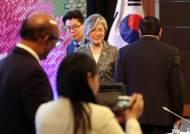 ARF, 北 ICBM 도발·남중국해 영유권 문제 입장차로 선언문 채택 지연