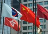 지리차, 텐센트...아시아의 곳간, 홍콩 증시가 뜬다!