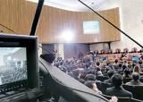법관 독립성 훼손 vs 국민 알권리, TV카메라 앞에 선 법정