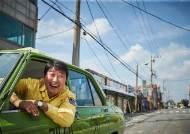 '1억 배우' 송강호 '택시운전사' 타고 흥행 신기록 경신