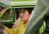 """""""제가 김사복씨 큰아들"""" 영화'택시운전사' 아들 주장 네티즌 등장"""