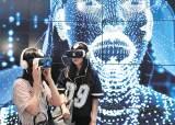 [사진] 광복절 의미 VR로 체험