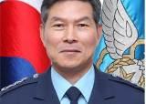문재인 정부 첫 대장 인사…해군 출신 장관-공군 출신 합참의장 시대