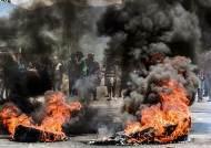 [채인택의 글로벌 줌업] 차베스 포퓰리즘 유산이 부른 불황·독재 … 끝모를 잔혹극