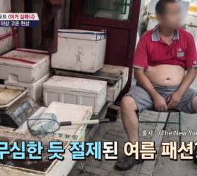 SNS서 화제인 '<!HS>비정상회담<!HE>' 왕심린의 '무더위 극복법'