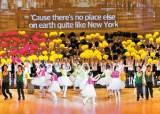 [사명] 광복 의미 되새기며 통일 염원 … 어린이 합창단 등 광복절 기념 공연 한마당