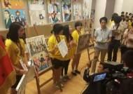 일본 '만화 고시엔' 대회 우승한 한국 예술고생들
