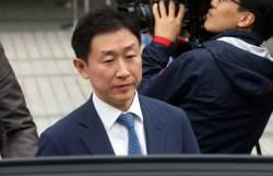 '동창 스폰서' 의혹 김형준 전 부장검사 항소심서 '집행유예' 석방