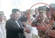 한때 '숙청설' 제기됐던 北 김원홍, 총정치국 부국장 취임