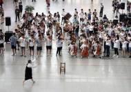 [서소문사진관]중학생 300여 명, '세계 위안부의 날' 맞이 플래시몹