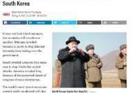 """""""남한과 북한이 전쟁하면 누가 승리할까"""""""