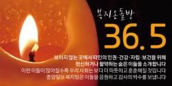 """[복지온돌방]""""은퇴 후 '명함' 더 늘었죠"""" 자원봉사로 제2의 삶 사는 '은퇴자봉사회' 김진문 회장"""