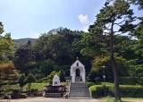 [굿모닝 내셔널] 가을로 가는 길목 서울 근교로 떠나는 '성지순례' 여행