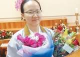 LA교당 김일덕 교무, 한인 첫 미군 불교 군종장교 됐다