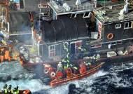[강찬수의 에코 파일] 남획 Overfishing