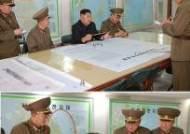 북한의 관영매체들이 보도한 북한 '전략군 화력타격 계획' 분석해보니