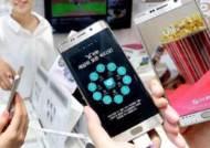 '갤럭시노트5' 사실상 공짜?…일부 매장 과열조짐 '소비자 주의'