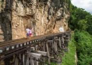 [잼쏭부부의 잼있는 여행] 29 태국의 군함도 '깐짜나부리'의 하루