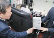 [Issue&] 개발한 디지털운행기록분석장치 활용해 버스·택시·화물차 사고예방 앞장