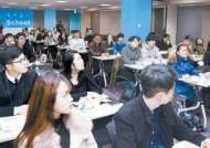 [시선집중] 체계적 교육과 1:1 멘토링 … '코웨이 Wi School'로 실패 없는 청년 창업 도와