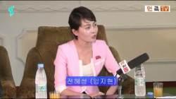 """[단독] 탈북여성 임지현 다시 등장, """"음란 영상에 출연했다"""" 고백"""