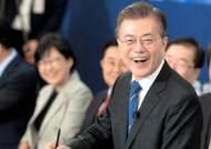 文, 20일 토크쇼 형식 '대국민 보고대회' TV 생중계
