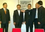 검ㆍ경 수사권, 다시 떠오르는 2005년의 기억