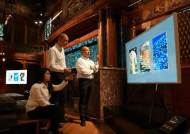 4B 연필·목탄 그리고 갤럭시노트 'S펜'…미술의 진화를 그리다
