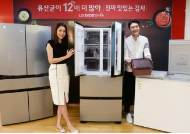 LG전자, 유산균 12배 늘려주는 신형 김치냉장고 49종 공개