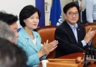 인사추천위 이어 정당발전위도 '흠집'…추미애 대표 판정패?