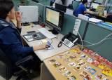 성매매 업자에 전화폭탄…디도스로 성매매 막는 서울시의 이이제이(以夷制夷)