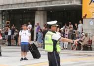 경찰 근속승진 기간 5년 단축…635억원 소요